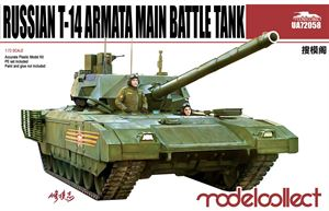 Russian t-14 armata Main Battle Tank UA72058