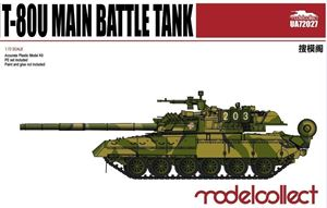T-80U Main Battle Tank UA72027