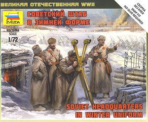 1/72 Soviet headquarters winter uniform