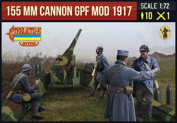 1/72 155mm ST CHAMOND HOWITZER FRENCH CREW-
