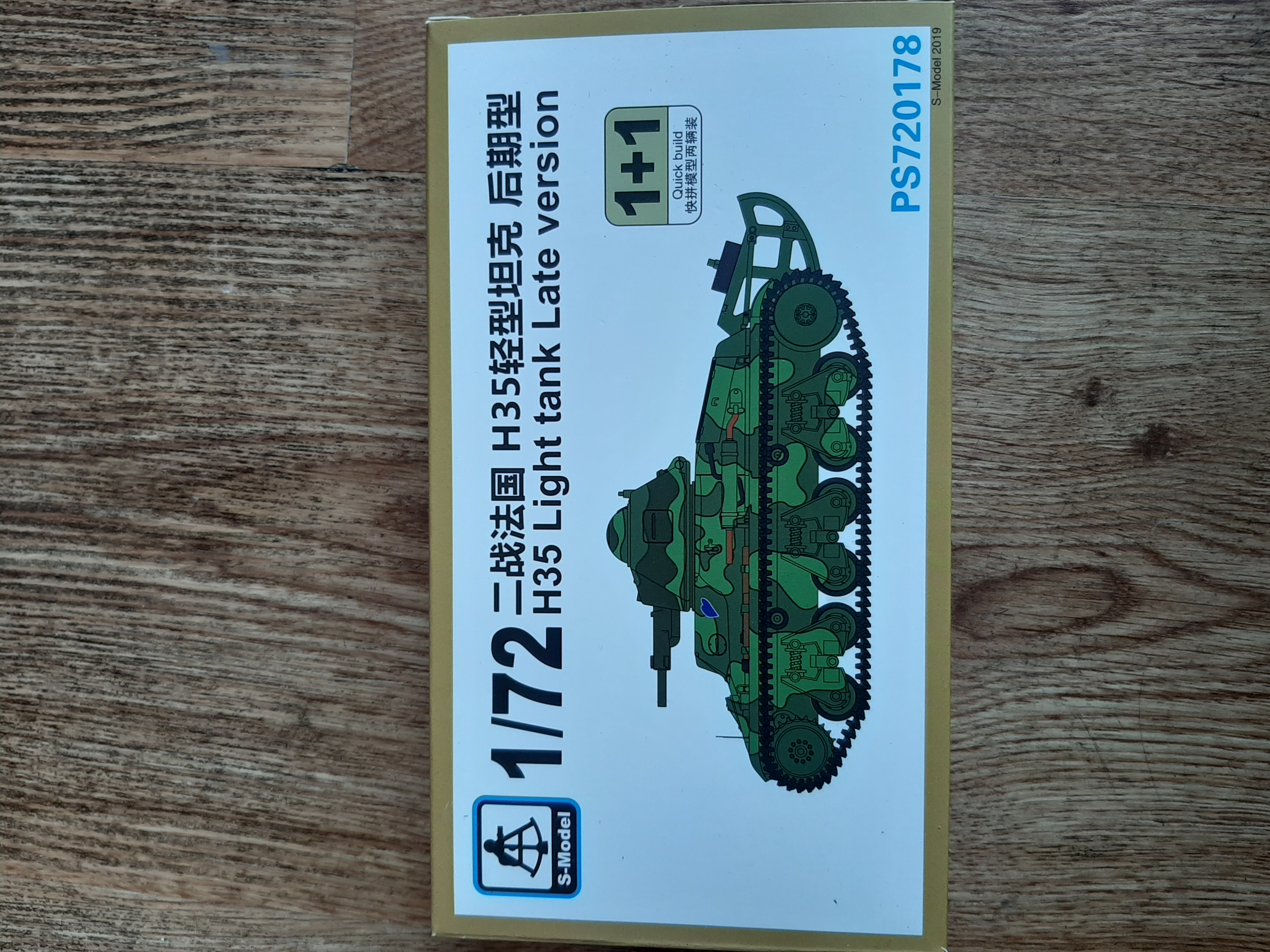 1/72 S-Model H35 Light Tank Late