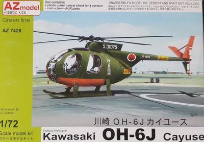 1/72 OH-6A JAPANESE