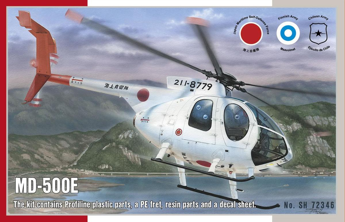 1/72 MD-500E Helicopter