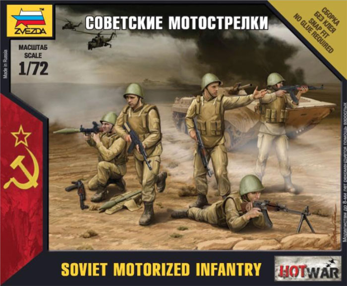 1/72 Soviet Mechanized Infantry