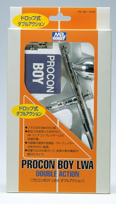 PS-266 Procon Boy LWA .5mm airbrush