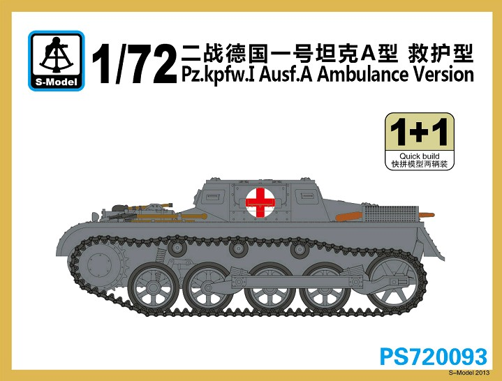 1/72nd S Model Panzer I Ambulance