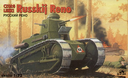 1/72 RPM  Russian Renault Light Tank