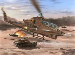 1/72 AH-1S Cobra IDF against Terrorists