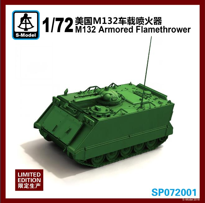 M132 Armoured Flame thrower limited edition