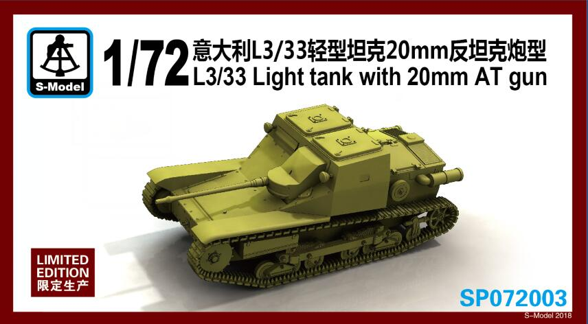 L33/3 20mm cannon limited edition
