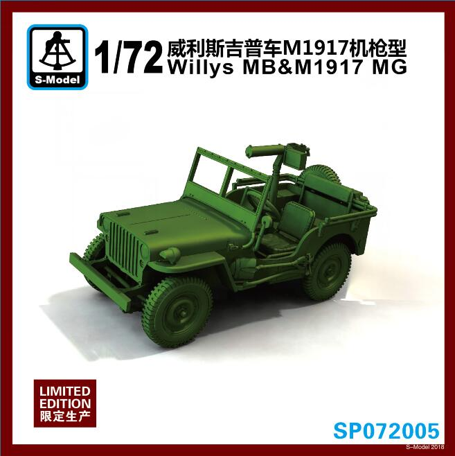 Willys jeep and m1917 limited edition