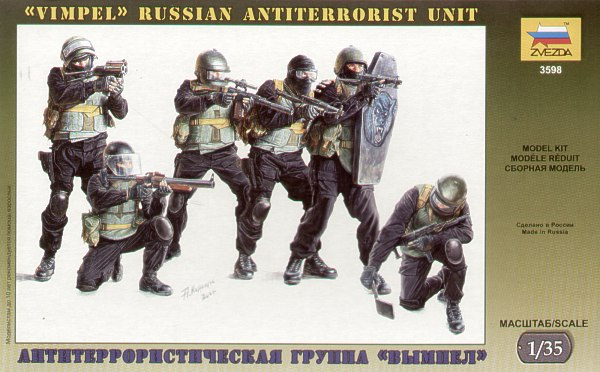 Russian Anti-Terrorist Unit \'ALFA\'