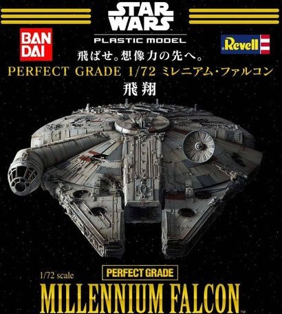 1/72 MILLENIUM FALCON PERFECT GRADE