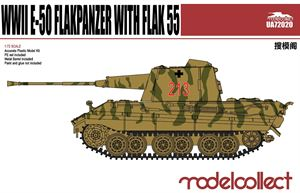 1/72 WWII E-50 Flakpanzer with FLAK 55 UA72020