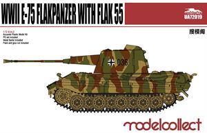 1/72  E-75 Flakpanzer with FLAK 55