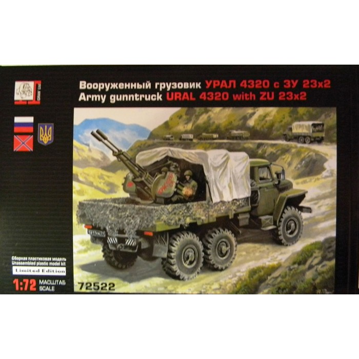 1/72 Ural truck and ZU-23