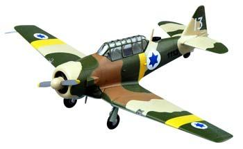 1/72  T-6 Israeli Air Force