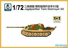 1/72 Jagdpanther Tank Destroyer G2