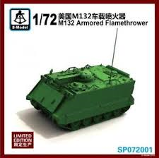 1/72 S-Model M132 Armoured Flamethrower
