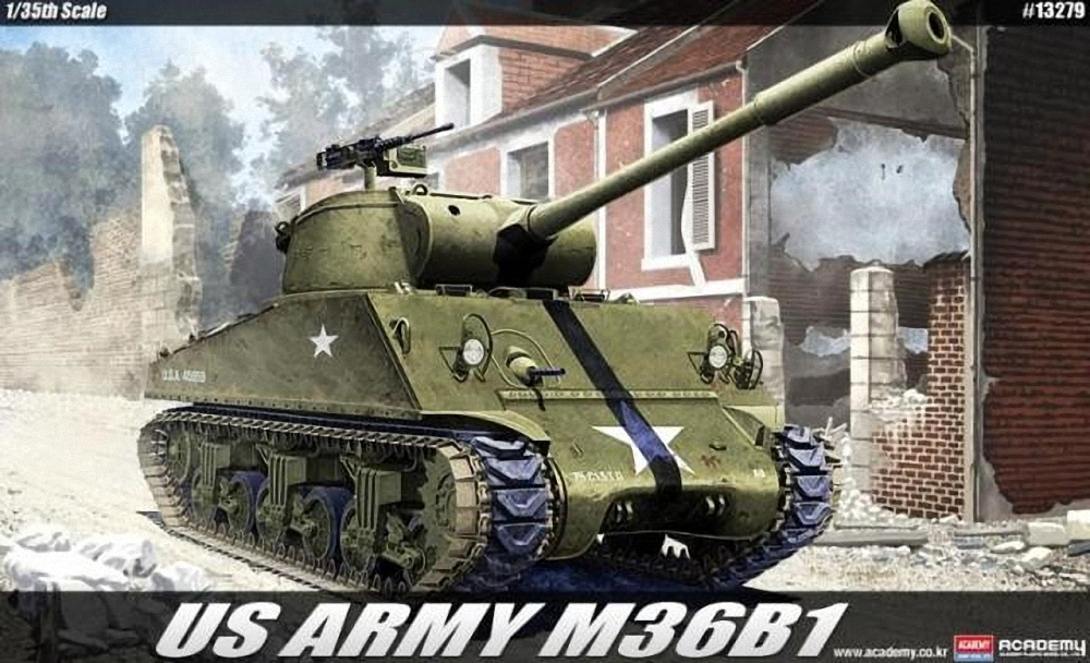 1/35 M36B1 Tank Destroyer