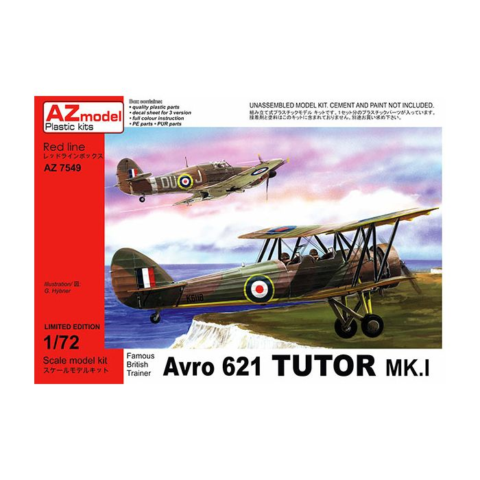 1/72 Famous British Trainer Avro 621 TUTOR MK.I (Limited Edition