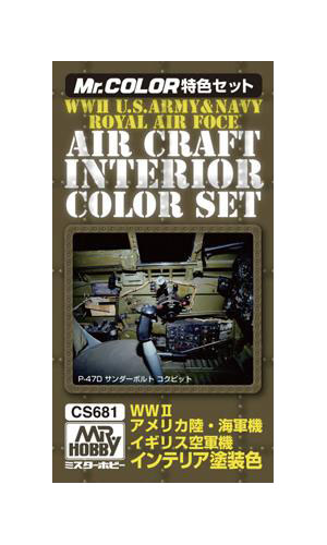 Mr Color Allied Aircraft Interior WW2 Set
