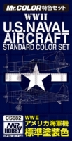 Mr Hobby CS682 WWII U.S. Naval Aircraft Standard Color Set