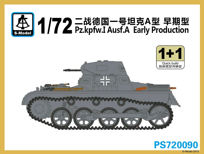 1/72 S-Model Pz.Kpfw.I Ausf.A Early Production