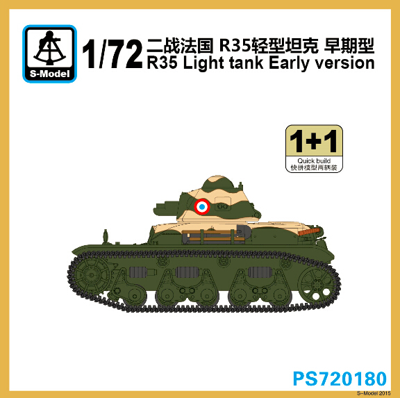 1/72 S-Model R35 Light tank Early