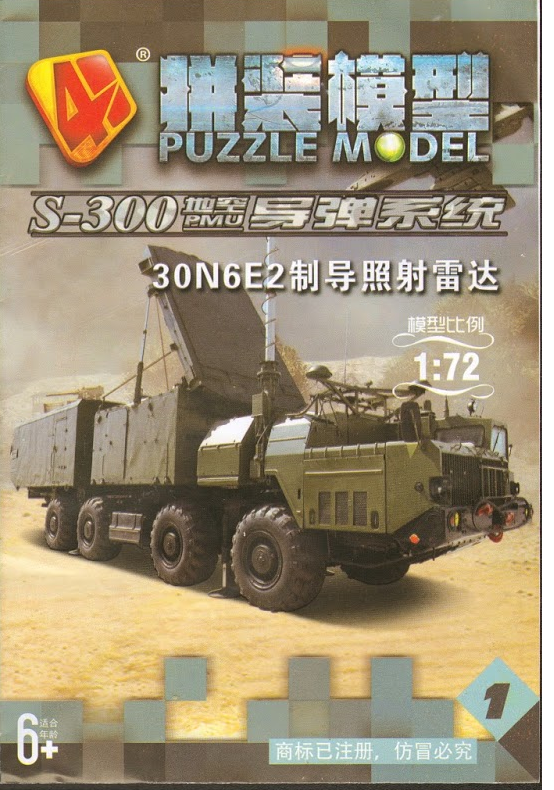 s-300 30N6E2 fire control/illumination and guidance radar vehicl