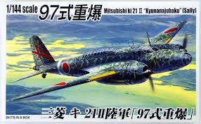 1/144 Mitsubishi ki 21 II Type 97 (SALLY) 2 plane set