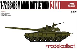 1/72 T-72 B3/B3M Main battle tank UA72038