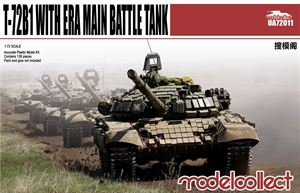 1/72 T-72B1 with ERA main battle tank UA72011