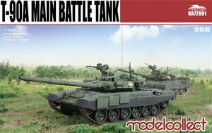 1/72 T-90A Main Battle Tank (welded turret) UA72001