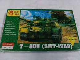 1/72 T-80B Main Battle Tank UA72024