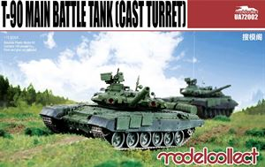 1/72 Modelcollect T-90 Main Battle Tank  Cast Turret UA720002