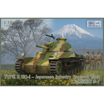 1/72 Type2 HO-I Infantry support tank