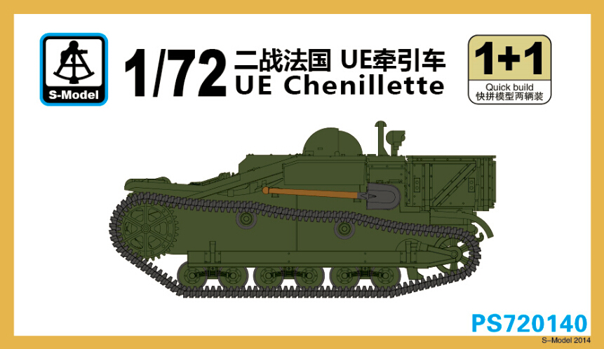 S-Model 1/72 UE Chenillette