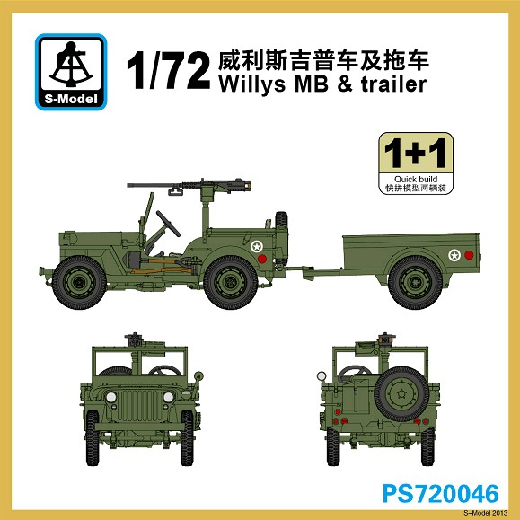 1/72 S-Model Willys MB with trailer