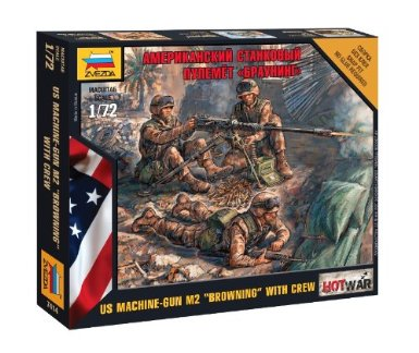 1/72 US Machine Gun Browning with Crew